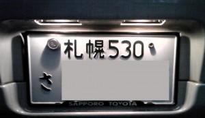 SH350718