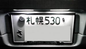 SH350719